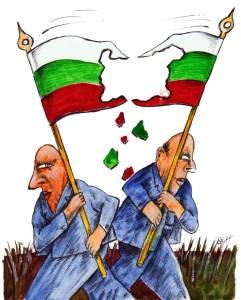 Това е един безмислен неконкретен референдум от който не зависи абсолютно нищо за всички български граждани и съдбата на енергетиката в България. Единствено ново поредно