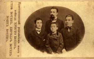 Христо Ботев с братята си Стефан, Боян и Кирил, май 1876 г., Букурещ. ФОТО: официален сайт
