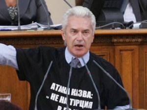 Волен Сидеров депутат с фланелка с надпис