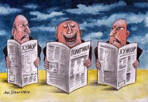 Хумористичната ситуация на политическата сцена в Европа продължава, като днес дневен ред бе България. Карикатура: Антоли Станкулов
