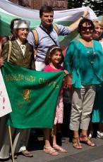 Bulgarian Protest Seattle Aug 11 2013 5
