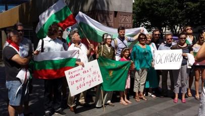 Bulgarian Protest Seattle Aug 11 2013 6