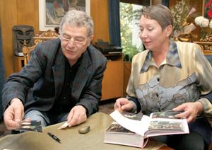Стефан Цанев и Доротея Тончева