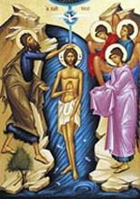 Кръщенето е тайнство, в което вярващият чрез трикратно потапяне във вода и произнасяне името на Отца и Сина и Светия Дух от свещеника се очиства от първородния грях и своите лични грехове. Миропомазването се извършва веднага след кръщението. Помазването с елей е символ на  пресътворяване на човека – на неговото тяло, членове, сетива. Чрез помазването кръщаваният получава  благословението на Църквата. В православната църква има традиция да се кръщават деца, а техните кръстници и родителите им поемат задължението да ги напътстват в бъдещия им живот на християни. Кръщенето е едно от седемте тайнства и в днешно време, коeто майките не пропускат.