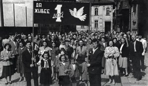 Манифестация в София 1950 г.