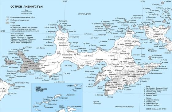 Карта на о. Ливингстън, Антарктика. Към ноември 2014 г. български географски имена в Антарктика са 1207 на брой. BulgariCA