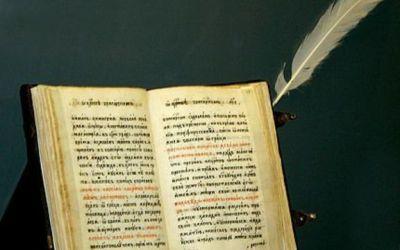 Средновековна българска книжовност. Кой е Константин Костенечки?