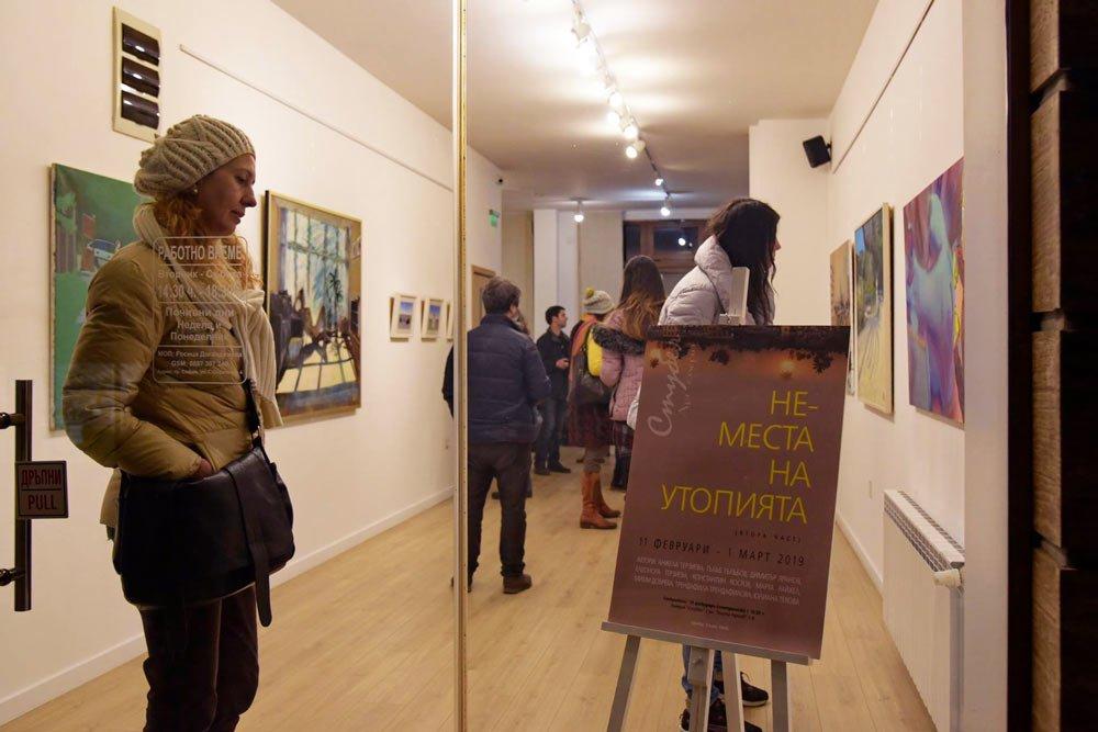 """Изложба """"Не-места на утопията"""" – втора част"""