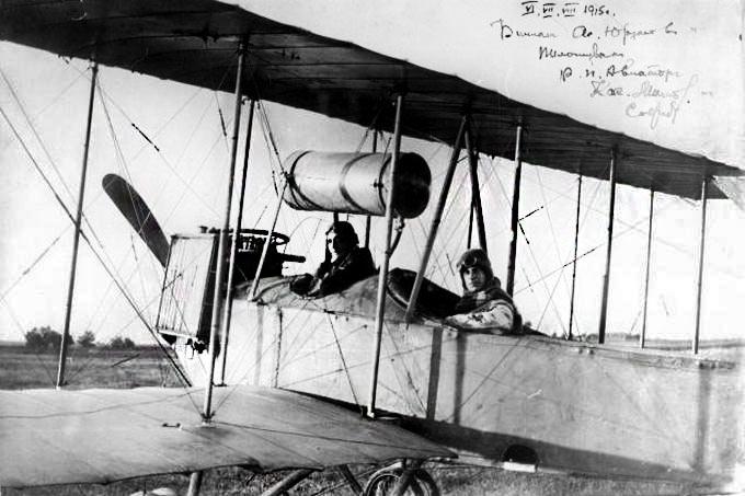 Бащата на самолетостроенето в България