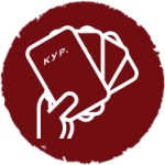 Карти срещу българщината - всеки играч тегли карти.