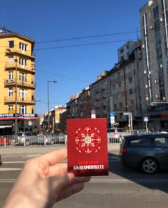Карти срещу българщината