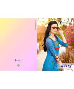 Rs 485 Pc Herry Vol 1 Stitched Kurti Wholesale Catalog 08 pcs
