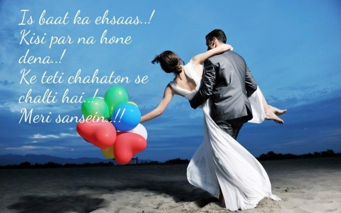 77 hindi love shayari