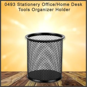 0493 Stationery Office/Home Desk Tools Organizer Holder - Bulkysellers.com
