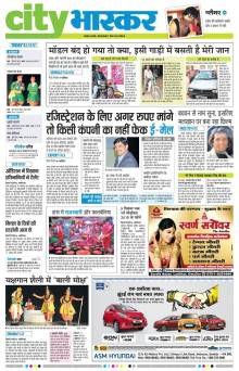 bulleteers in news with Asif Khan's jawa 1972 featured in city bhaskar gwalior
