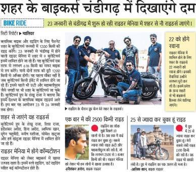 bulleteers rider mania news in Dainik Bhaskar, Gwalior