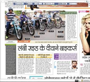bulleteers in news patrika gwalior