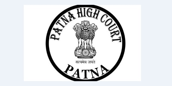Patna High Court (PHC) issued various posts recruitment 2017-18