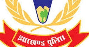 800 recruitments (2017-18) on the rank of assistant police in Jharkhand government (GOJ)