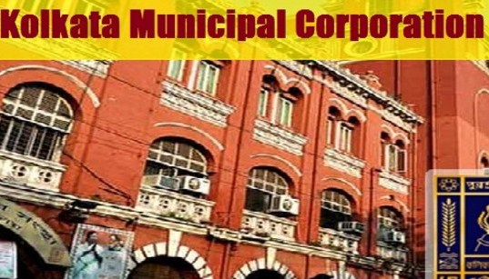 Kolkata Municipal Corporation (KMC) DEO and laboratory technician recruitment 2017