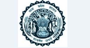 Make vacancies soon in the post of District Judge of Madhya Pradesh (MP) High Court application 2017-18
