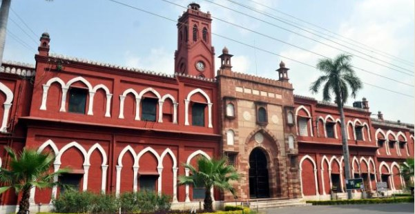 AMU Application Form 2017