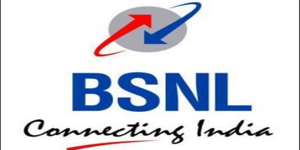 BSNL-recruitment-2017