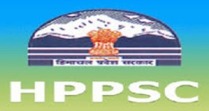 HPPSC Recruitment 2017 for 50 RFO Posts