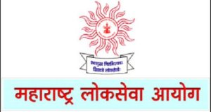 75 MPSC Civil Judge Junior Division and Judicial Magistrate Posts