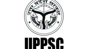 multiple-vacancies-in-uppsc