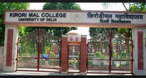 University of Delhi (DU), Kirori Mal College Recruitment 2017 soon to apply