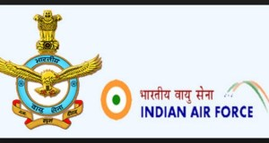 Indian Air Force (IAF) Recruitment