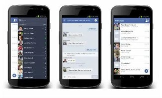 Download Facebook for Mobile and Say Good Bye to Loneliness