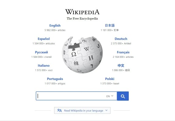 Benefits of hiring Wikipedia Page Creators