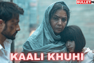 Kaali Khuhi Review