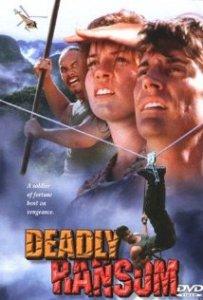 DeadlyRansomCover