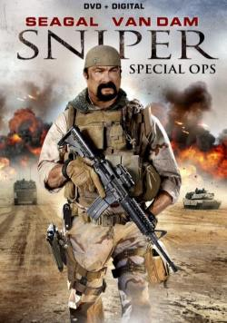 Sniper-Special-Ops-Cover