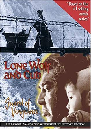 Bullet Points: Lone Wolf and Cub: Sword of Vengeance – BULLETPROOF