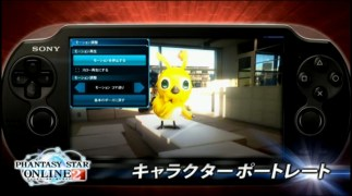 pso2 augmented rappy