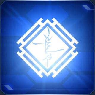 白色流水印 White Ryuusui Emblem