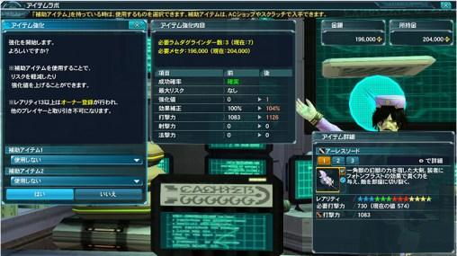 13 star bind