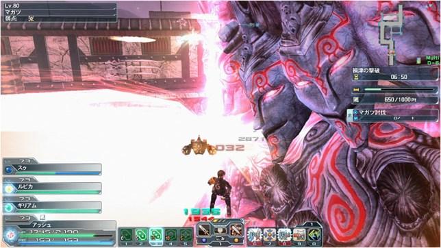 Magatsu attack