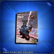 ヤマト2199ポスター Yamato 2199 Poster