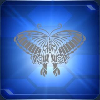 ラクカノチョウC Rakuka Butterfly C