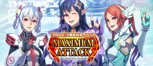 Maximum Attack Banner