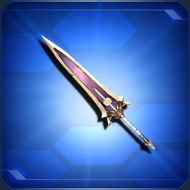 *龍鳴剣ヴァンデルホーン Dragon Blade Vanderhorn