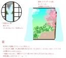 Artist: うさぎWall Type
