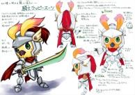 Artist: シユウザクUnisex Costume
