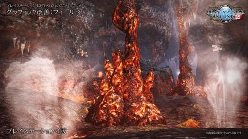 PS4 PSO2 Volcano