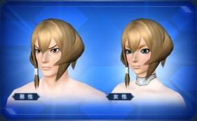 テンプルスタイルヘアー2 Temple Style Hair 2